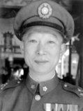 Xue Yue (Chinese: 薛岳; pinyin: Xuē Yuè; December 26, 1896 – May 3, 1998) was a Chinese Nationalist military general, nicknamed by Claire Lee Chennault of the Flying Tigers as the 'Patton of Asia'.<br/><br/>  When Chiang Kai-shek retreated to Taiwan in 1949, Xue was put in charge of defending Hainan Island. The victorious Red Army was too much for the demoralized Nationalist Forces. Xue left for Taiwan after the defense of Hainan Island collapsed. He served as a nominal adviser to the chief of staff in name only. He lived until 1998 to the age of 101. He led Chiang's funeral in 1976. Overall, he was one of the most accomplished and respected military leaders to come out of China's Whampoa Military Academy to date.