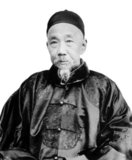 Liu was a holder of the senior licentiate degree in the imperial examination system. He entered the Hunan army in 1855, and worked under Li Hongzhang during the suppression of the Taiping Rebellion. In recognition of his services, he was created a baron and awarded the position of governor of Jiangxi, a role in which he served from 1865 to 1874.<br/><br/>  In 1875, he was given the position of Viceroy of Liangjiang, but was almost immediately transferred to the post of Viceroy of Liangguang, where he remained for the next four years. He was then returned to the former post, where he served until 1881.<br/><br/>  In addition to his regular duties in this post, he was asked in 1880 to advise the emperor on Chinese diplomatic policy toward Russia and Japan. After the French invasion of Vietnam, he also advised the emperor on that matter. Liu spent the next several years in retirement, but was recalled to the same post in 1890.<br/><br/>  He contained several anti-missionary movements for the next four years, until he was made Imperial Commissioner in charge of troops at Shanhaiguan, a strategic pass between Chihli and Manchuria.<br/><br/>  Liu urged the imperial court to prolong the First Sino-Japanese War, hoping for a favorable outcome for the Chinese side, but returned to his post after the Treaty of Shimonoseki was signed in 1895.<br/><br/>  In 1900, Liu gained distinction for controlling the Boxer Rebellion and not following the Imperial edict to exterminate all foreigners in China. Liu Kunyi died in 1902, shortly after submitting three joint reform memorials to the Emperor.